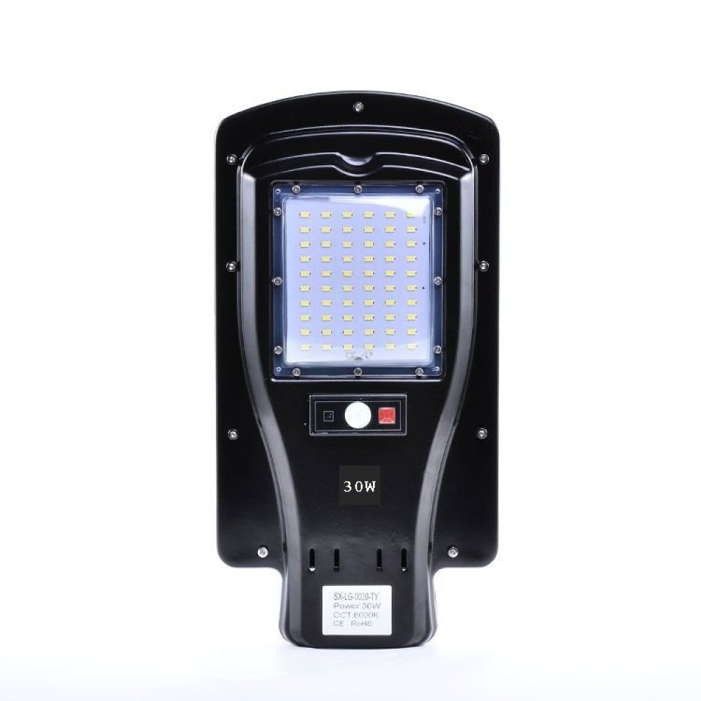 Светильник - фонарь на солнечной батареи с датчиком.